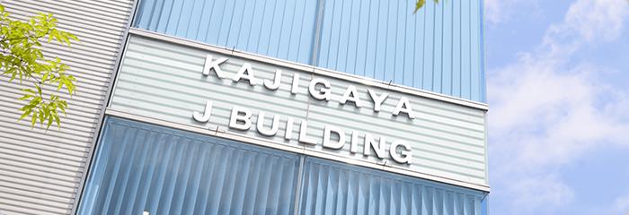 日本臨床肛門病学会の会員施設